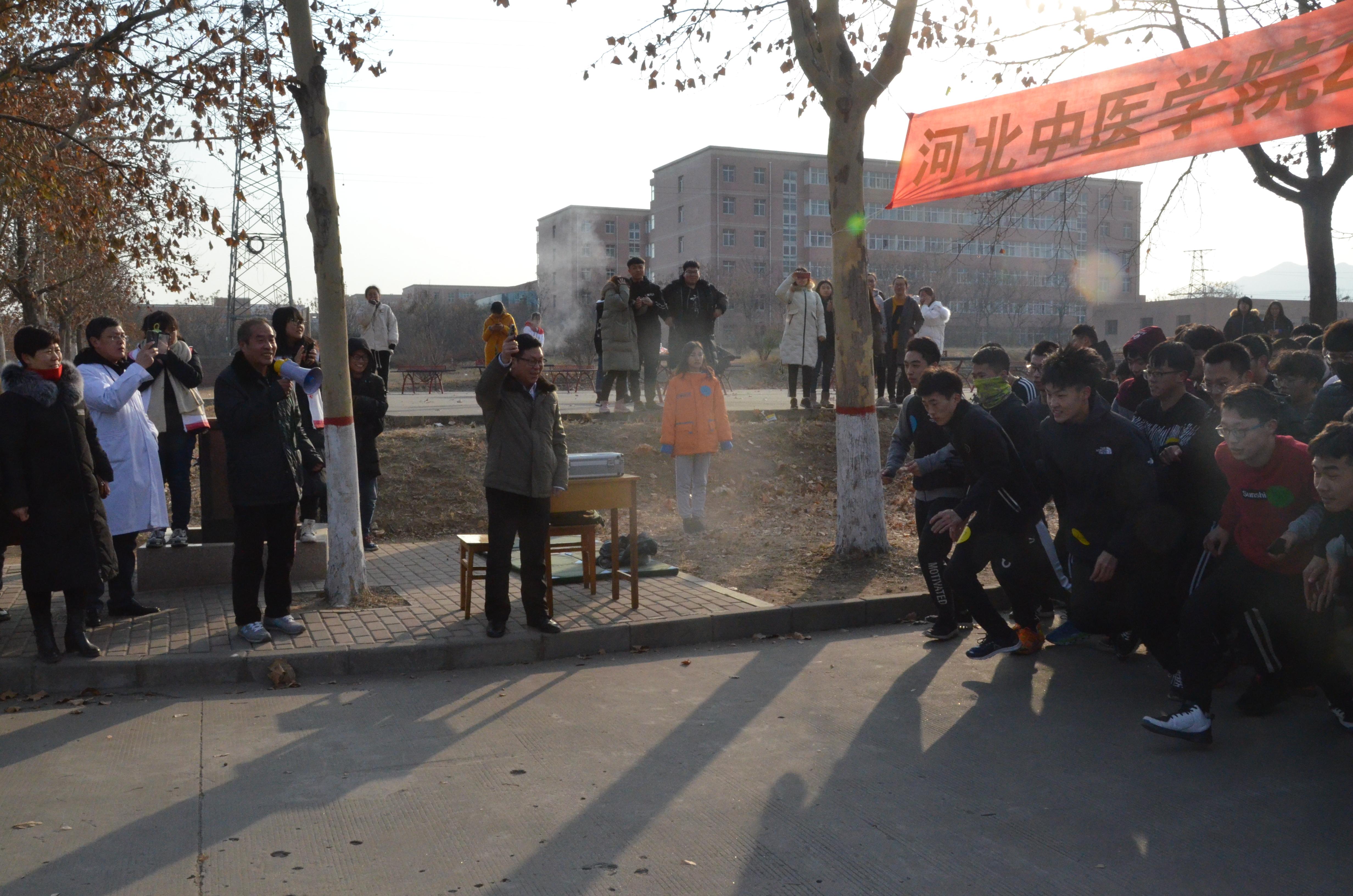 体育教研室组织河北中医学院第五届冬季...